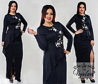 Модное синее  длинное платье батал с баской и аппликацией .  Арт-9938/41