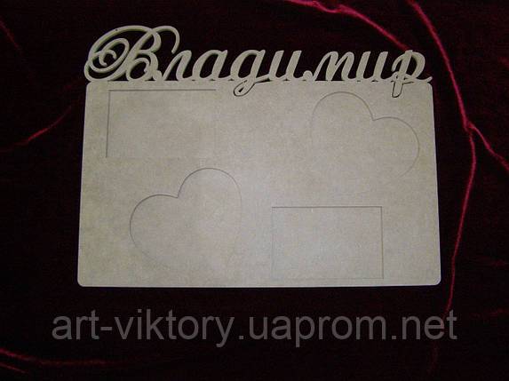 Фоторамка Владимир (48 х 36 см), декор, фото 2