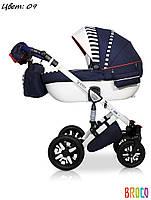 Купить детскую коляску 2 в 1 VERDI ECLIPSE