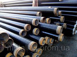 Труба стальная в битумной изоляции диаметром 46 мм