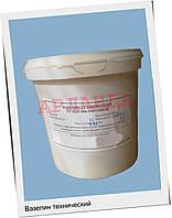 Вазелин технический /мастило консерваційне/ цена (25 кг)