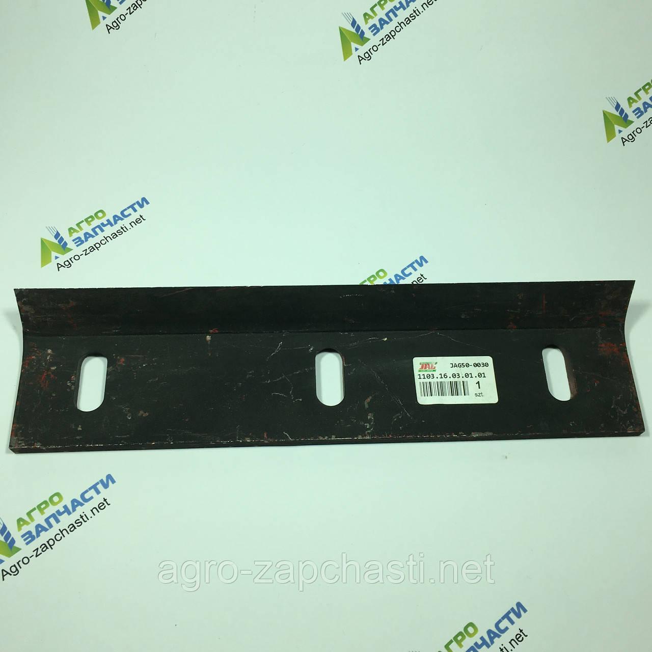 Нож поршня пресс-подборщика Welger AP12, AP50, AP51, 300х70/35 - подвижный
