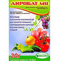Акробат МЦ фунгицид для защиты от возбудителей фитофтороза картофеля и томатов Basf 0.02 кг