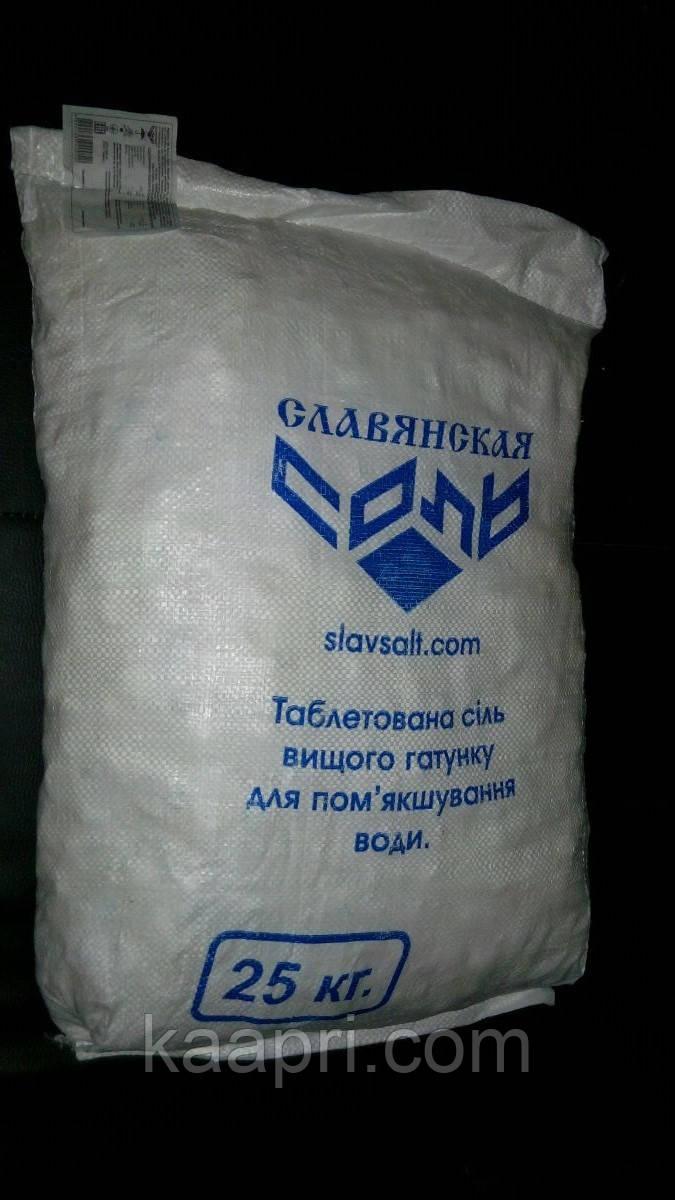 Таблетированная соль для умягчения воды, фото 1