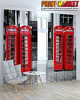 Фотошторы телефонные будки