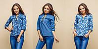 Рубашка женская джинсовая с принтом р. 36-40