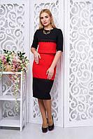 Элегантный двухцветный женский  костюм Карола красный   44-48  размеры
