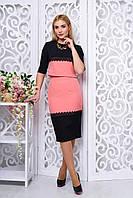 Элегантный двухцветный женский  костюм Карола коралл  44-48  размеры