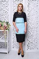 Элегантный двухцветный женский  костюм Карола голубой  44-48  размеры