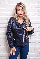 Женская куртка в стиле косухи