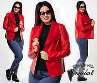 Стильная красная  курточка больших размеров на замше. Арт-9940/41