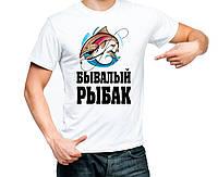 """Футболка""""Клёвый Рыбак"""""""
