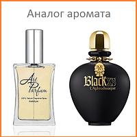 138. Духи 40 мл. Black XS L'Aphrodisiaque (Блэк Иксэс Афродизиак /Пако Рабан) /Paco Rabanne