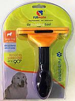 Фурминатор для собак FURmate (большой)