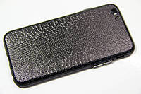 Style Leather case iPhone 5/5S/SE