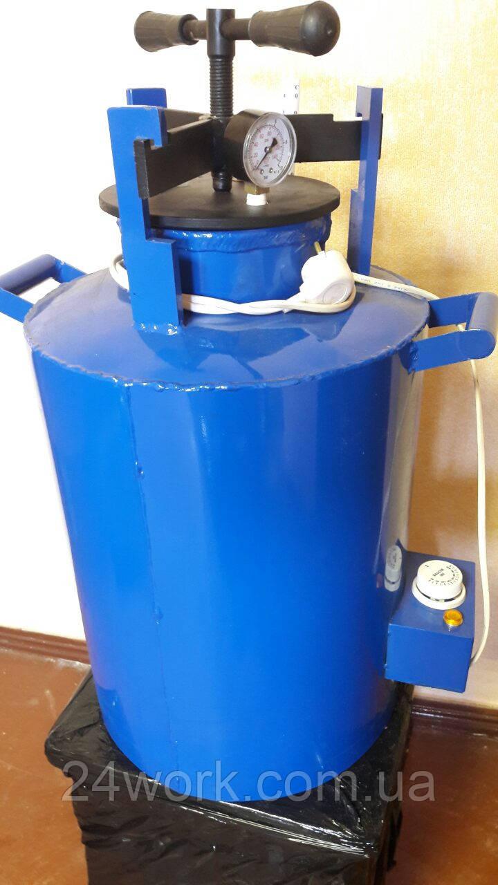 Автоклав синий электрический (большой, винт) Цифровой терморегулятор