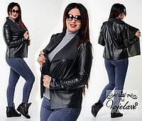 Стильная черная курточка больших размеров из перфорированной кожи. Арт-9940/41