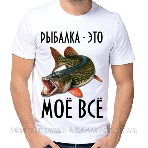 магазин рыбалка александрия