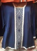 Синяя женская кофта с контрасной вставкой