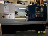 Zenitech ZK 360 - 1000 токарный станок по металлу с ЧПУ