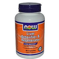 Здоровье печени NOW Foods Liver Detoxifier & Regenerator 180 caps