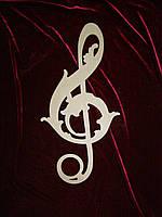 Декор резной Скрипичный ключ (60 х 29 см)
