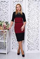 Элегантный двухцветный женский  костюм Карола вишневый  44-48  размеры