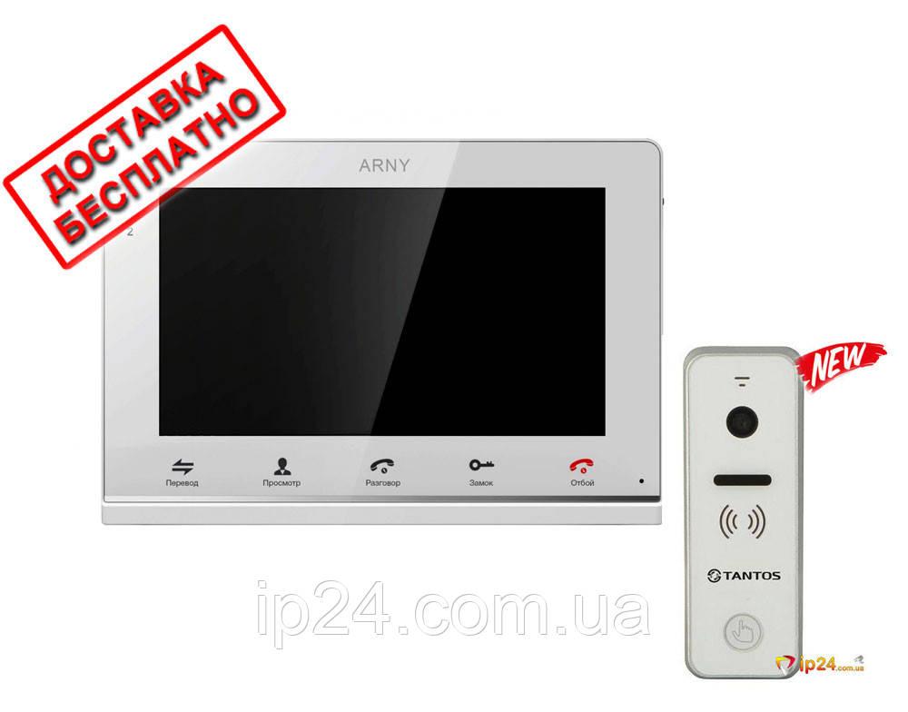 Комплект видеодомофона Arny AVD 710 MD + Tantos IPanel 2