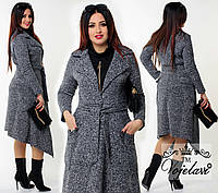 Модное серое  батальное пальто с карманами, поясом. Арт-9942/41