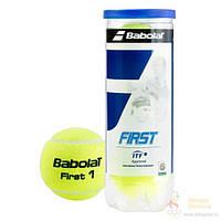 Мяч теннисный Babolat First X 3 (3 шт.)