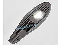 Уличный светодиодный светильник 50W Optima