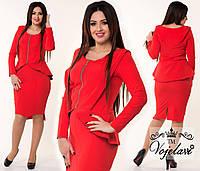 Стильный красный  батальный юбочный костюм, пиджак на змейке. Арт-9943/41