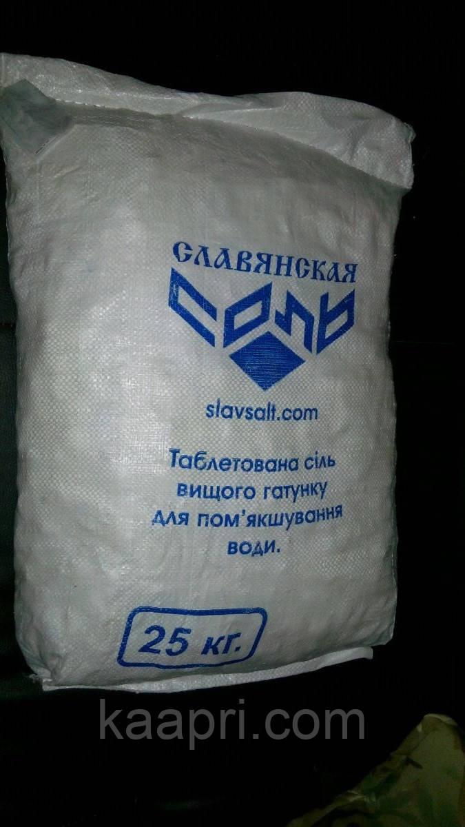 Соль таблетированная. Мешки по 25 кг., фото 1