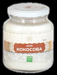 """Кокосовое масло 300 мл, живое сыродавленное """"Ecoliya"""""""