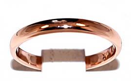 Обручальное кольцо фирмы Xuping, цвет: позолота с кр.от. Ширина кольца: 2,5 мм. Есть 16р. 19р. 23р. 24р.