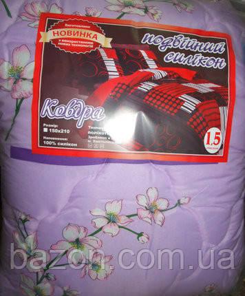 Одеяло двуспальное евро 195х200 см поликоттон двойной силикон TM KRISPOL