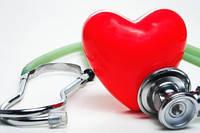 Для підтримки роботи серця