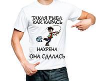 """Футболка"""" Такая Рыба как Карась"""""""