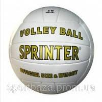 Мяч волейбольный Sprinter.10006. М'яч волейбольний