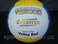 Мяч волейбольный BALLON VG-2000. М'яч волейбольний