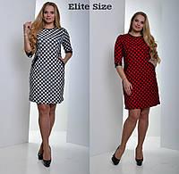 Женское модное платье больших размеров в клетку с карманами (2 цвета)