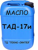 Масло трансмиссионное ТАД-17и (20л)