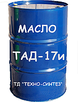 Масло трансмиссионное ТАД-17и (200л)