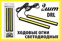 Денні Ходові Вогні DRL DIY 2X6W LED, ДХО DRL 170A денні ходові вогні
