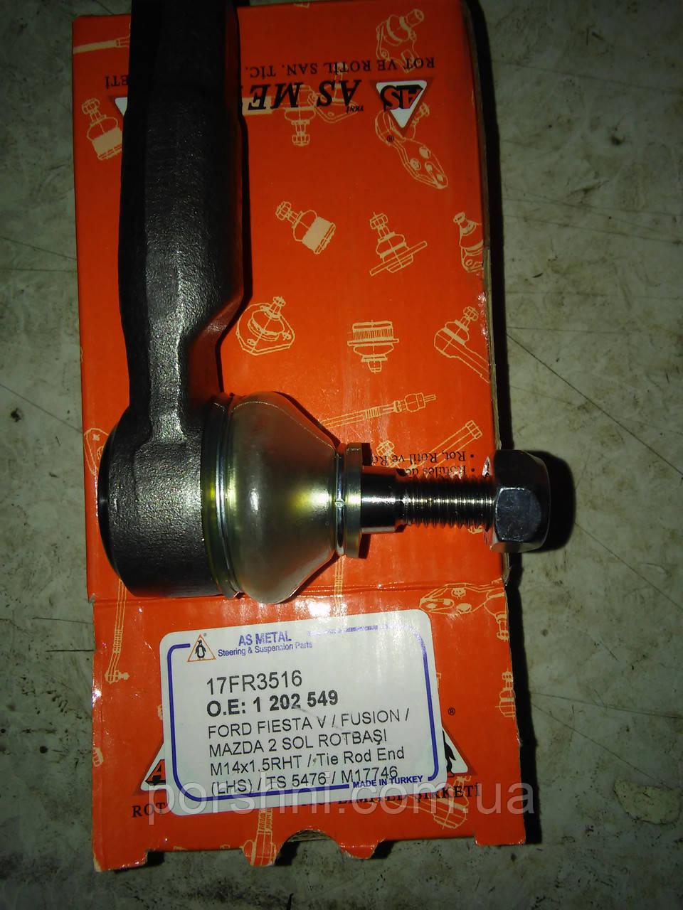 Наконечник Форд  Фиеста  FUSION 2001 -- LH   AS/ METAL   17FR3516  N:1202549