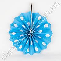 Подвесной веер, голубой в белый горох, 30 см - бумажный декор-розетка
