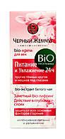 Крем для век Черный Жемчуг Bio-программа Питание и Увлажнение 24 часа - 20 мл.