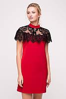 Коктейльное платье с пелериной из гипюра Красное