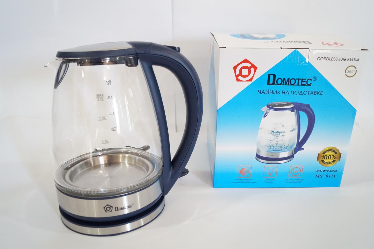 Дисковый стеклянный электрочайник Domoteс MS-8111 с LED подсветкой