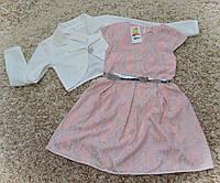 Платье двойка для девочки, нарядное